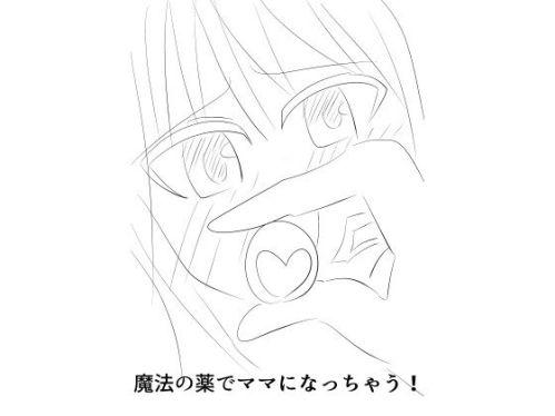 https://www.dmm.co.jp/dc/doujin/-/detail/=/cid=d_212917/