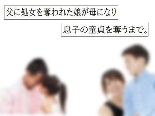https://www.dmm.co.jp/dc/doujin/-/detail/=/cid=d_213440/