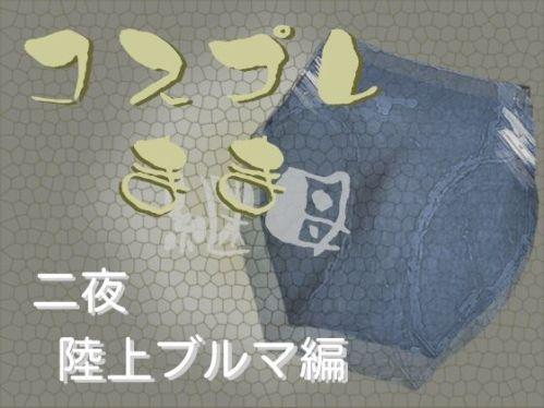 https://www.dmm.co.jp/dc/doujin/-/detail/=/cid=d_211027/