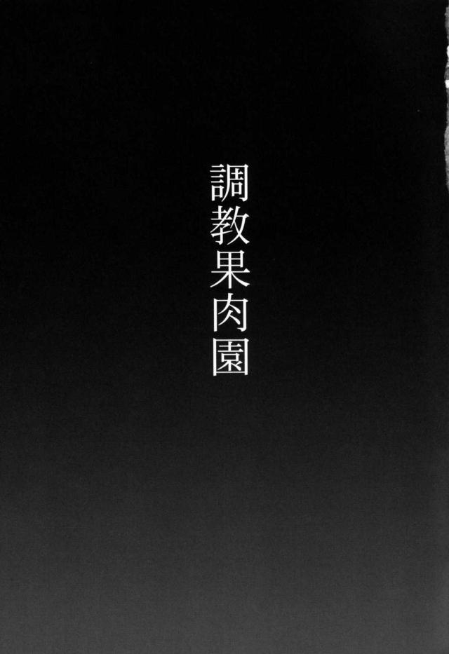 02ichigohyaku15020601