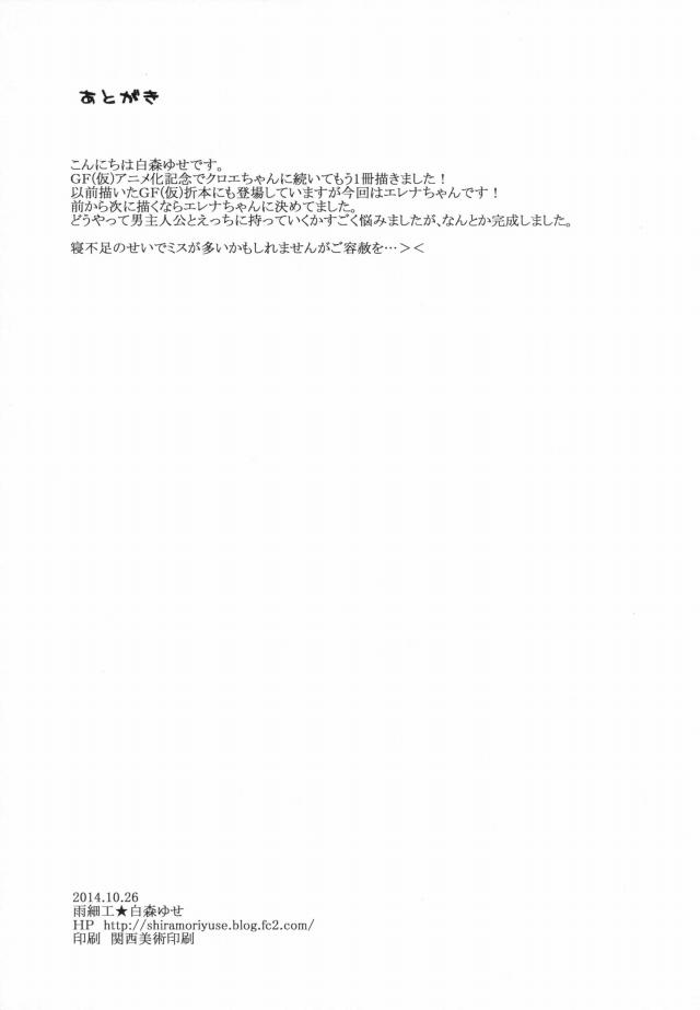 20girlf15021301