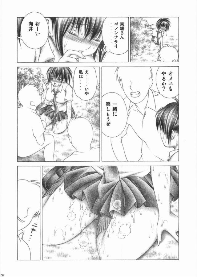 25ichigohyaku15020603