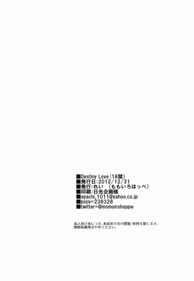 29seramun15011604