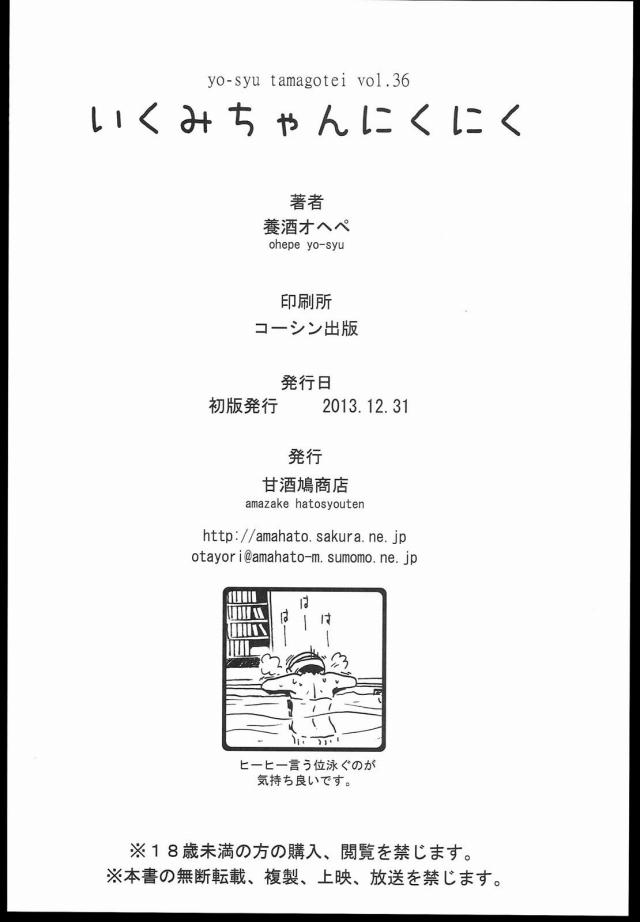 29syokugeki15022003