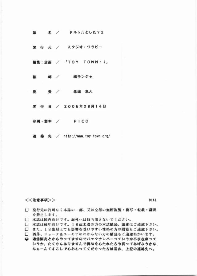 33ichigohyaku15020603