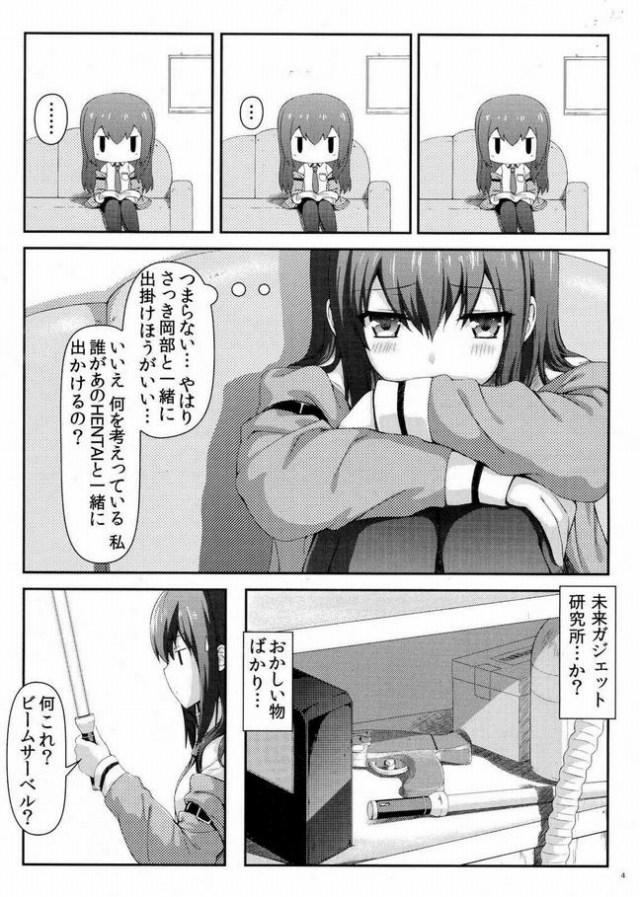 03hibiki15101402