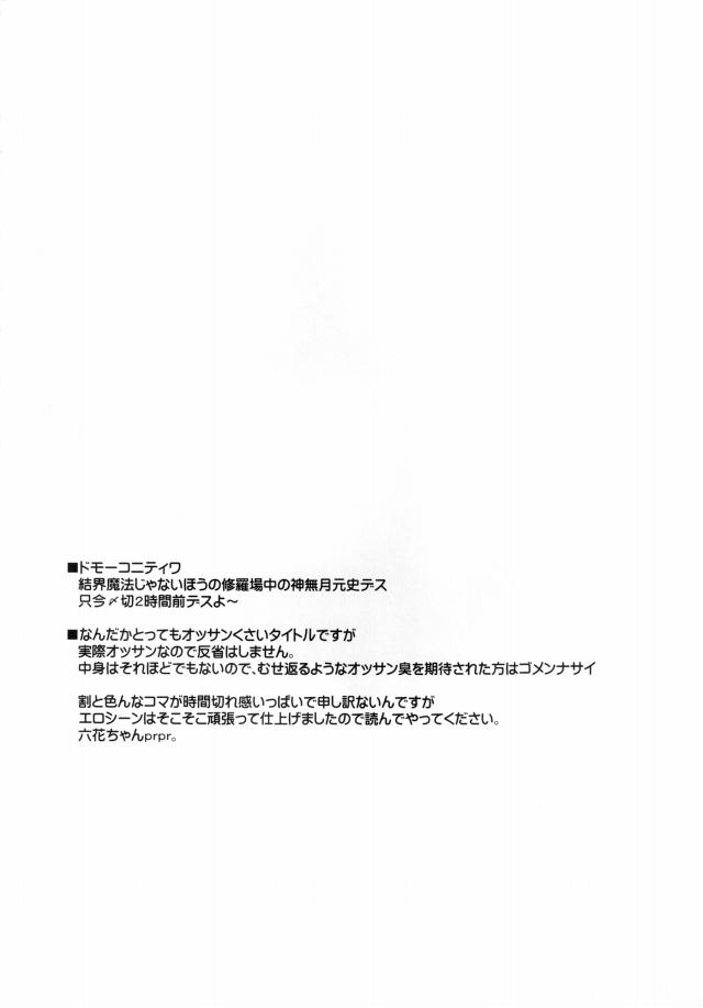 03hibiki15113048