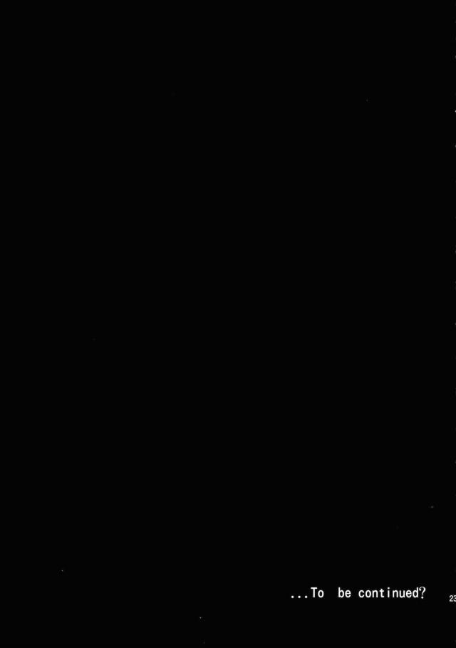 22hibiki15122801