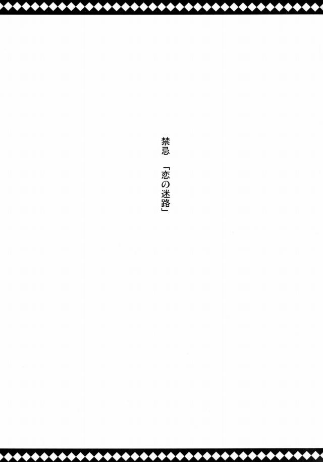 32hibiki15113004