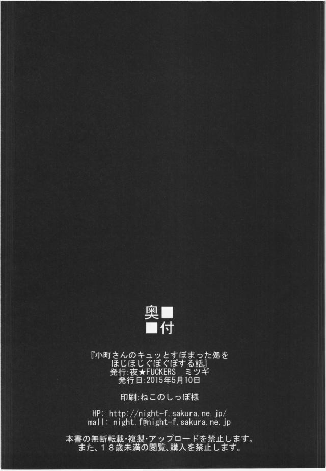 21hibiki16010402