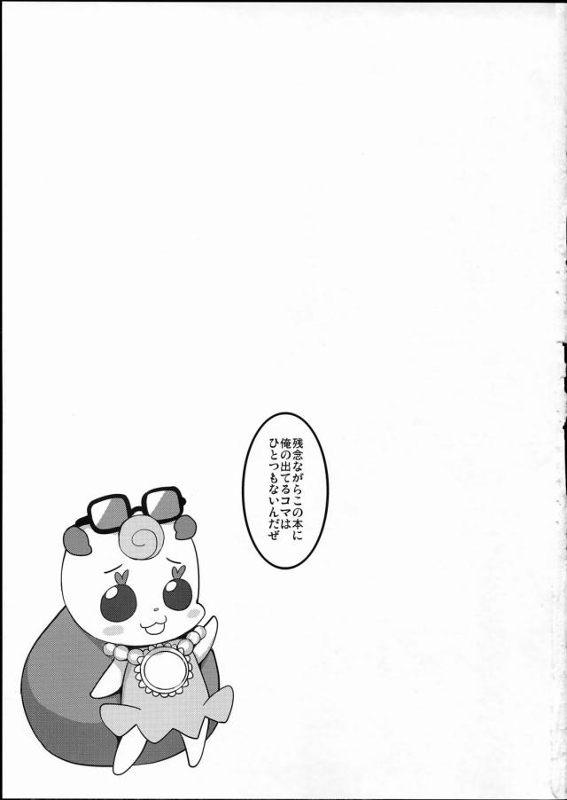 02hibiki16042024