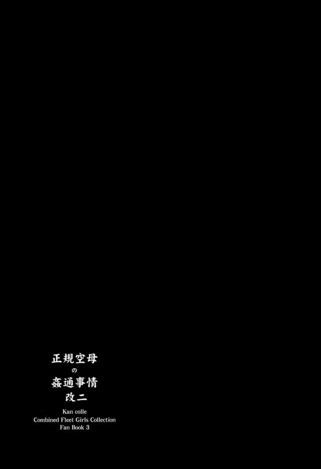 10hibiki16040703