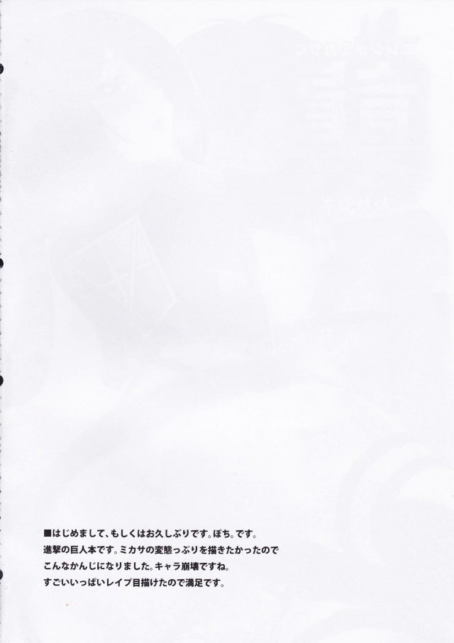 03hibiki16071411