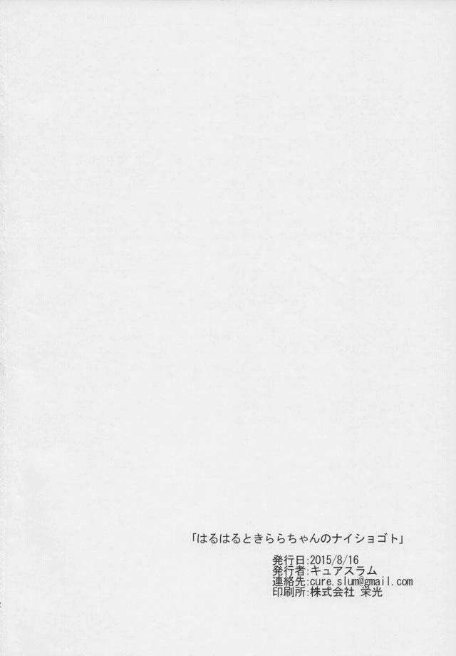 19hibiki16092829