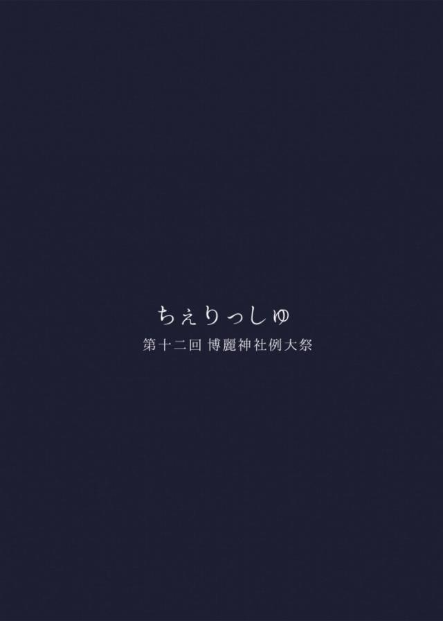 22hibiki16110102