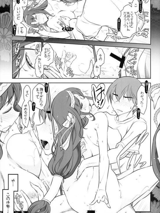 rokujoumanoshin1024