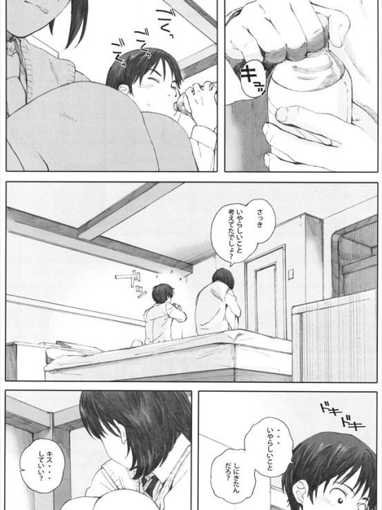 shishunkifuji1005