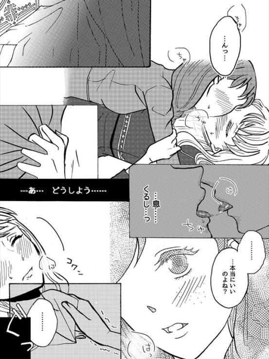anayuki1010