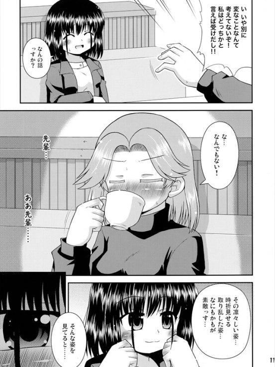 daisukissu011