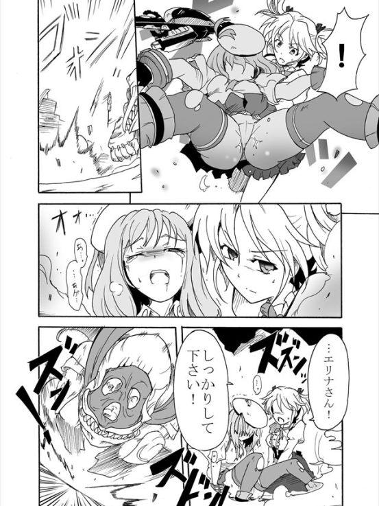jinkitsukaisousaku009