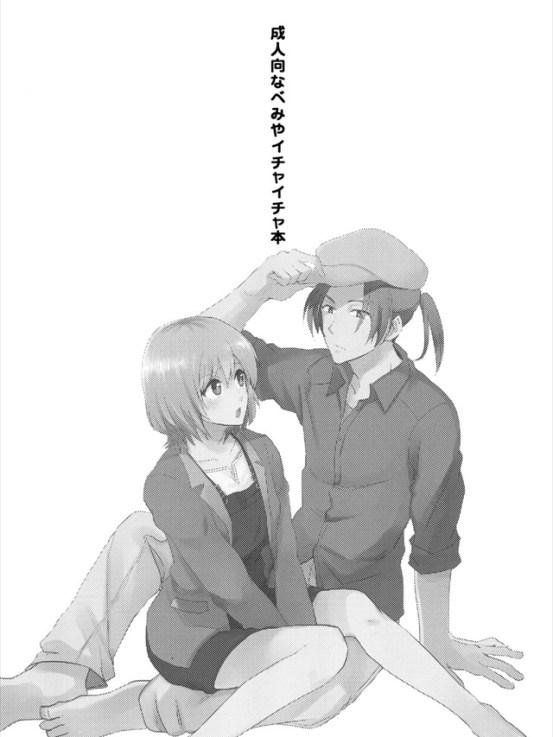 kincyounanntesitemasen003