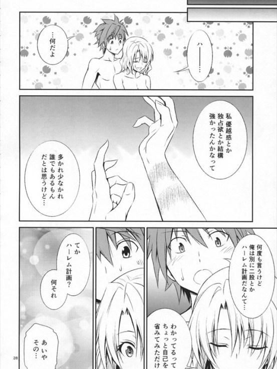 momiokanohatsujo028