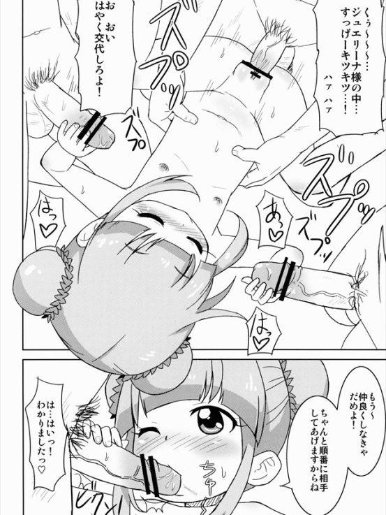 kyoumohappyhapiness013