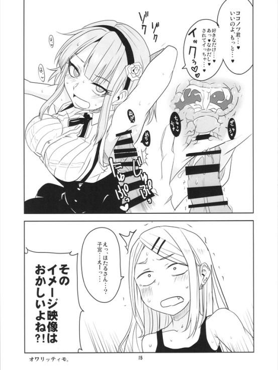dagashichichi3015