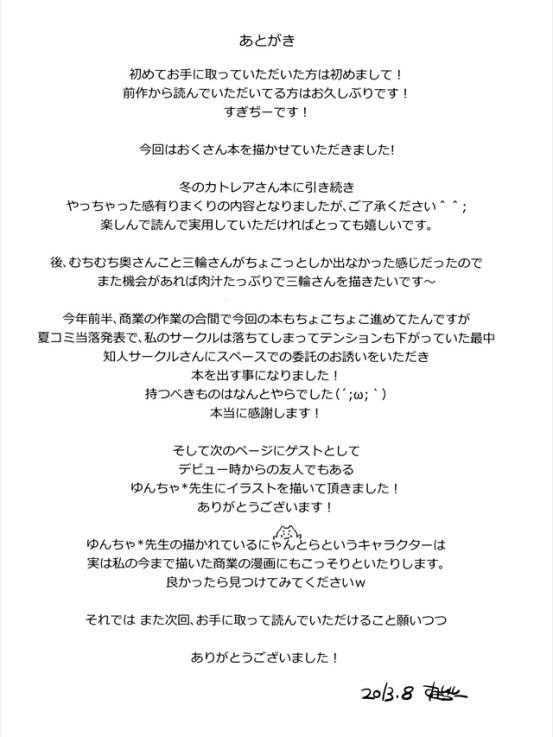 okusakyouko1026