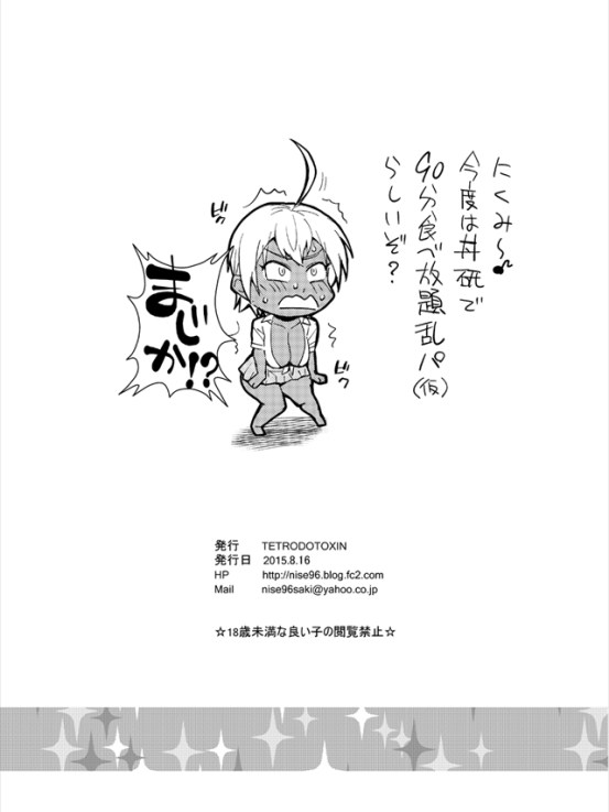 chokumi1026