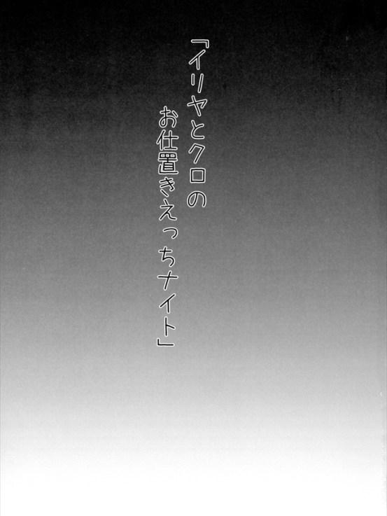 iryatokuronooshioki003