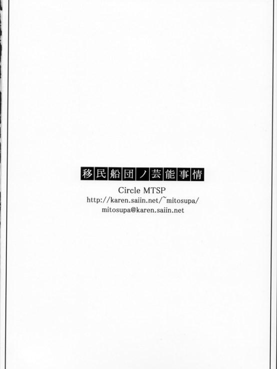 makurosucher1026