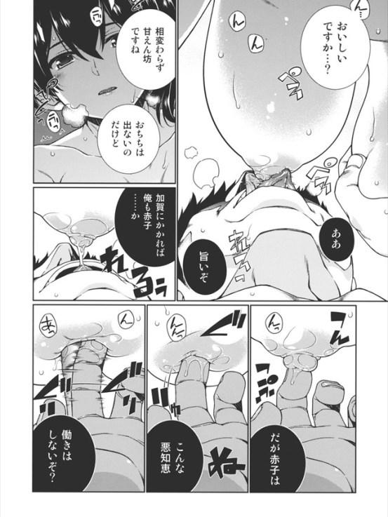 sarabakyokujitsu007