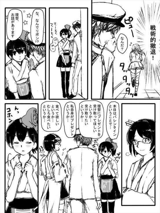 suzuyangotonakikana012