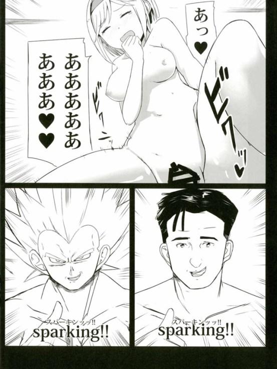 jitachannoimanoshokushu013