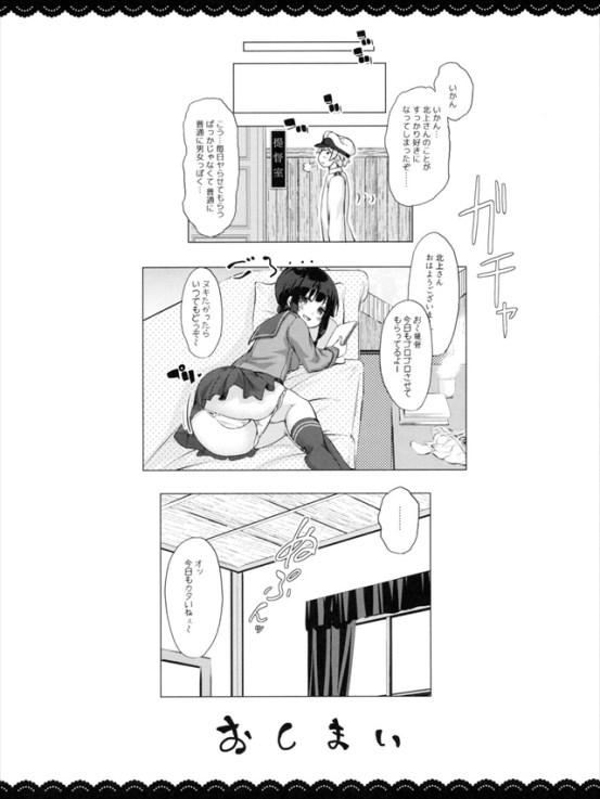 yuruyurunukinukikitakami021