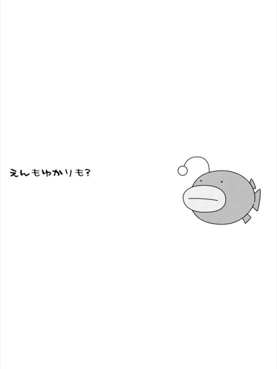 akidononokokuhaku1004