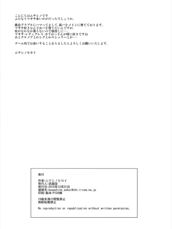 bakunyugura1027