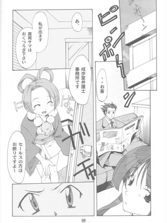 gyakutennomoto007
