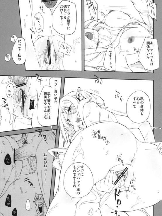 oisiitoumorokoshino005
