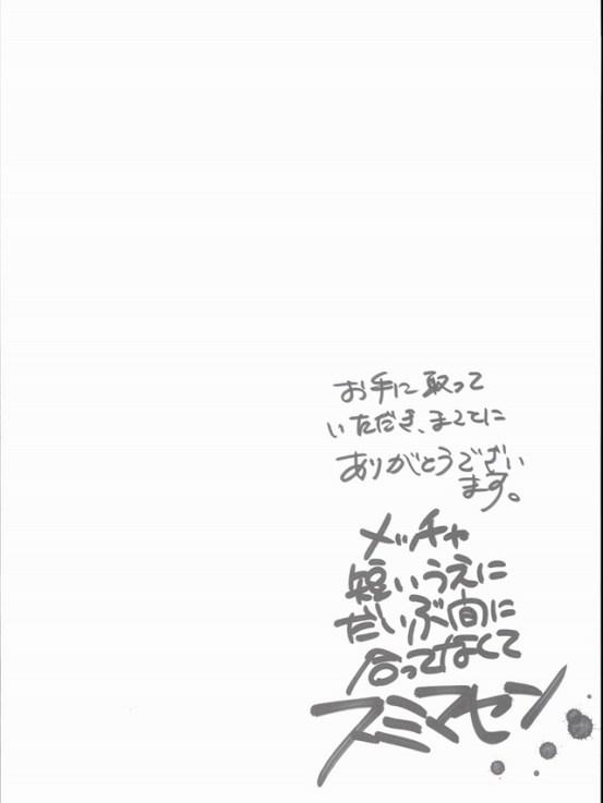 fuyunoka003