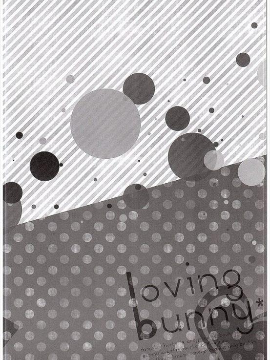 lovingbunny003