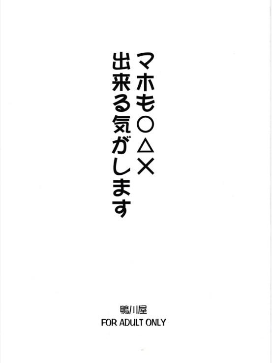 sakikuro1002