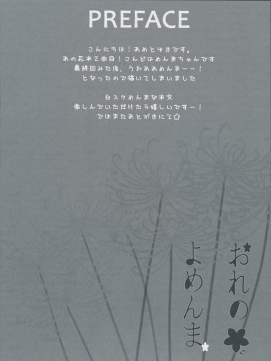 amenochiyuki1003