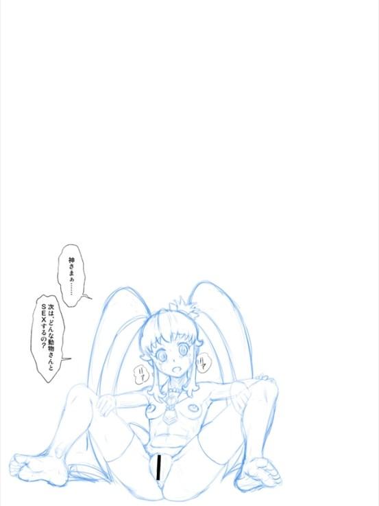 shocksyokugopurikyua039