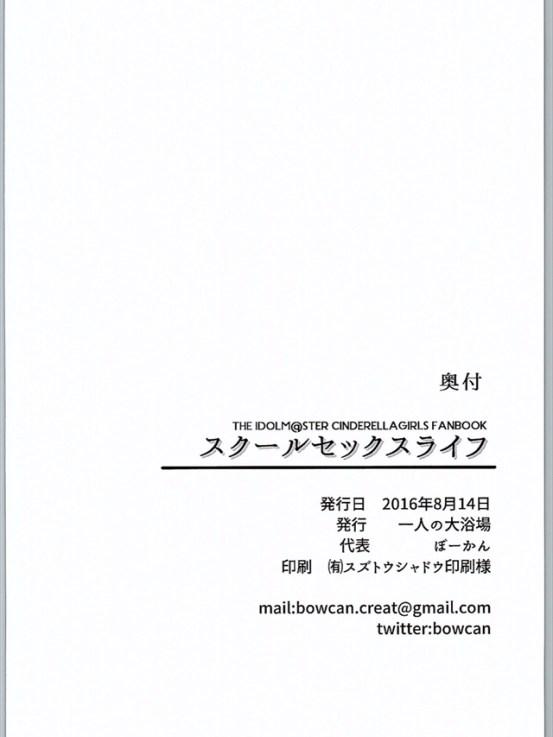 daiyokumizugi1021
