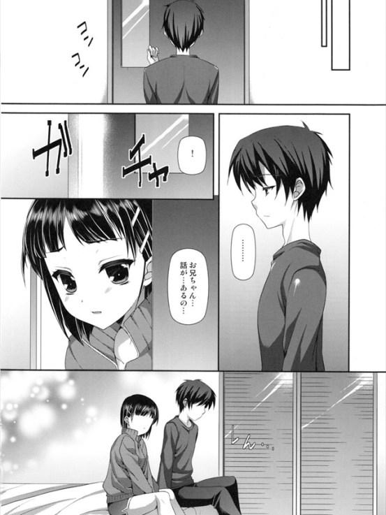 ichiyorenka008