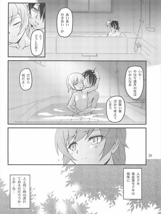 shitazukai1030
