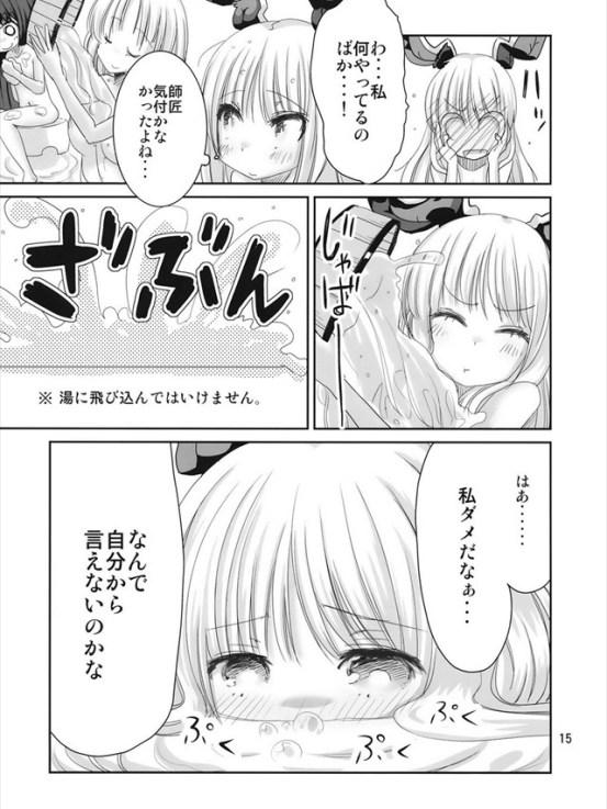 yutouhou014