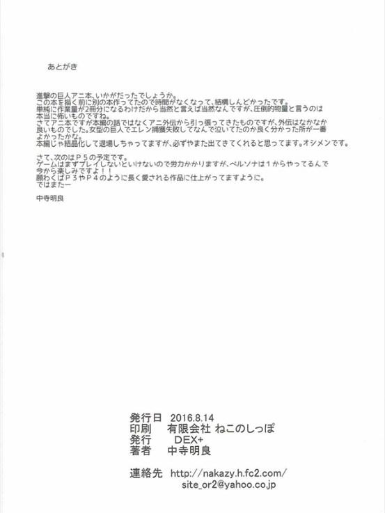 hekinaishasei1025